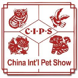 中國 國際寵物水族用品展覽會(CIPS) logo