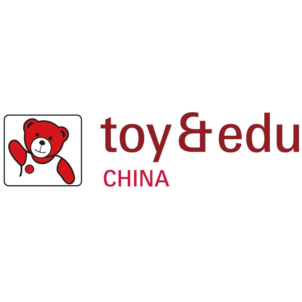國際玩具及教育產品 (深圳) 展覽會 logo