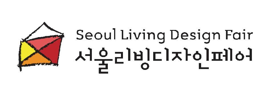 韓國 首爾家居設計展 logo