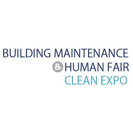 日本 東京國際清潔用品博覽會 logo