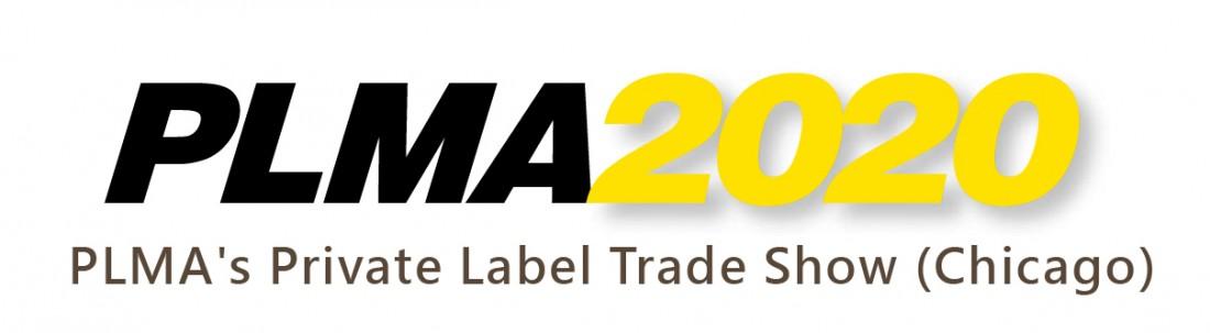 美國 芝加哥國際自有品牌展(家用品) logo