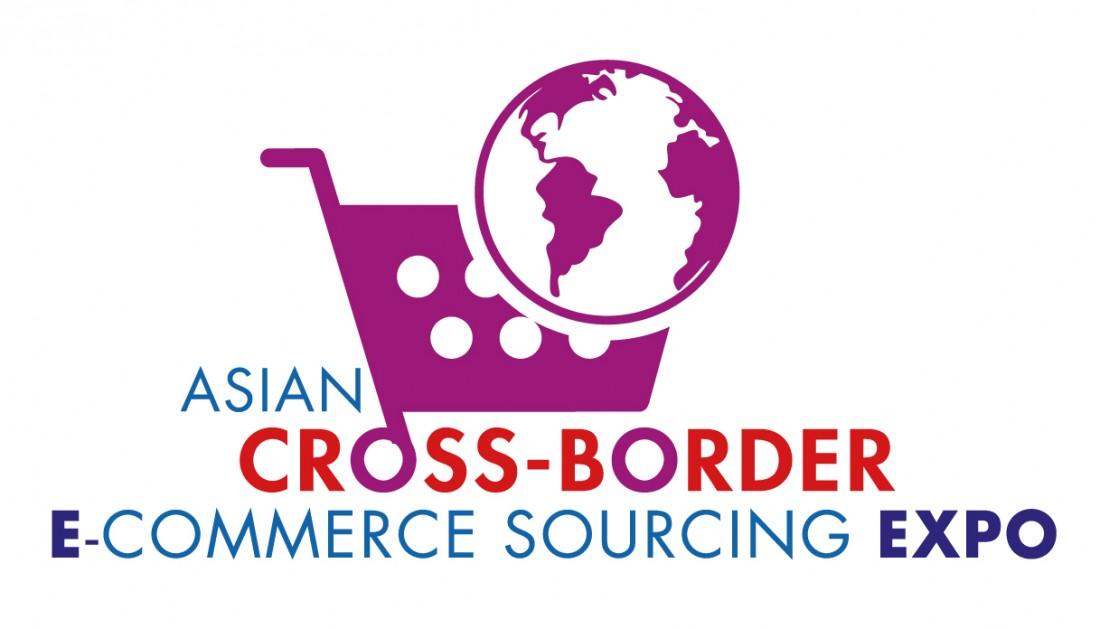 亞洲 跨境電商選品分銷展 logo