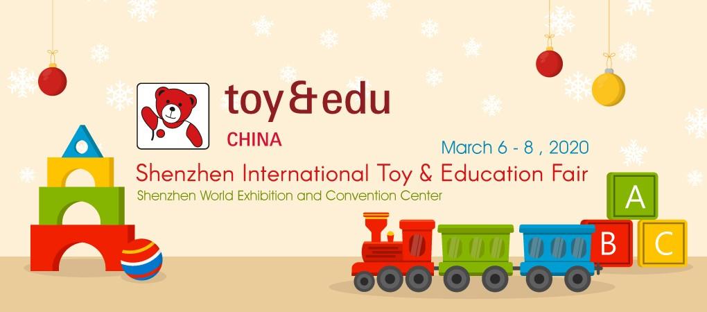 國際玩具及教育產品 (深圳) 展覽會
