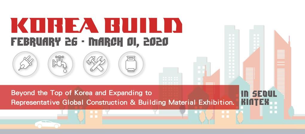 韓國 首爾國際建築建材展 (Korea Build春季)