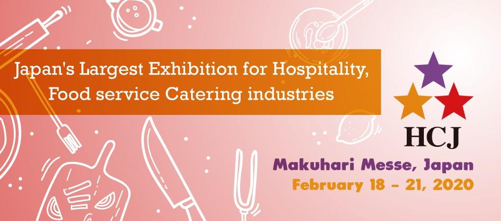 日本 東京酒店用品、餐飲及設備展