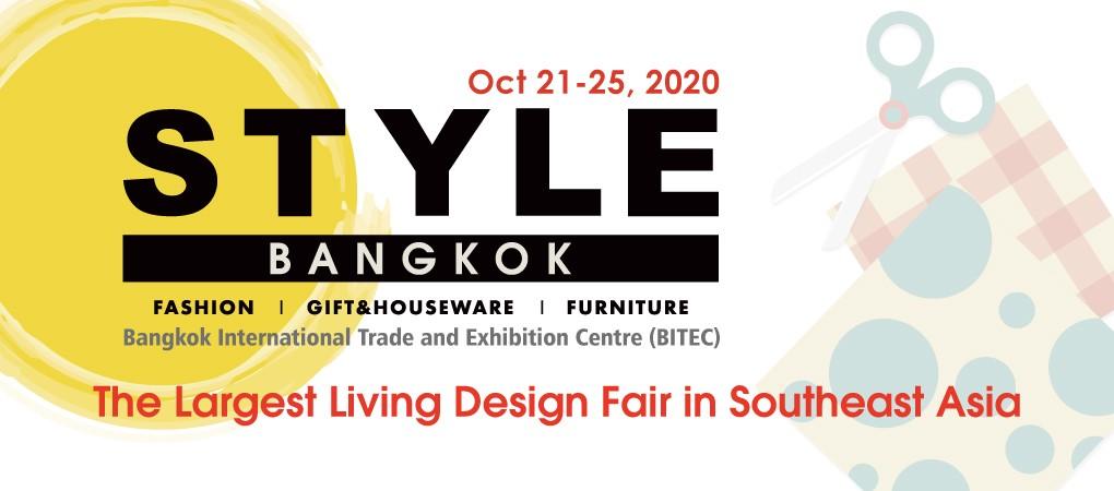 泰國 曼谷國際家飾禮品展(秋季)