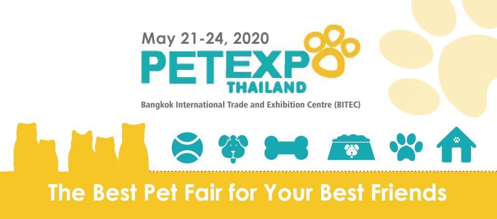 泰國曼谷寵物用品展
