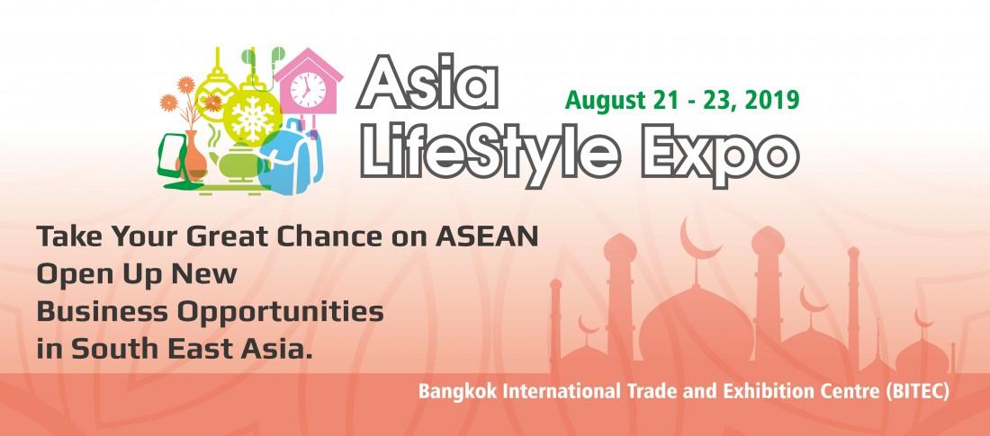 泰國 曼谷亞洲時尚生活產品展